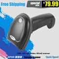 JP-Z4 1d and 2d barcode scanner read codes on paper & screen handheld 2d code scanner bar code reader qr code reader USB port