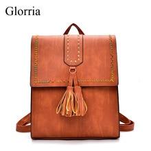Glorria Винтаж кожа женщины рюкзак кисточкой школьные сумки рюкзаки для девочек-подростков большой Ёмкость женский рюкзак студент сумки