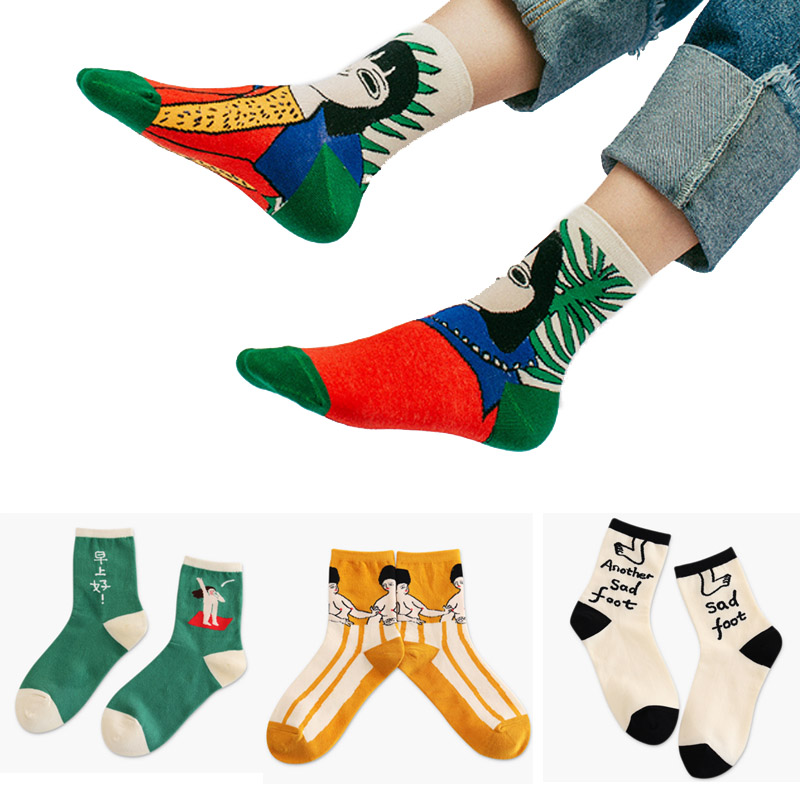 New 1Pair Men Unisex Women Creative Cartoon Cotton Casual Socks Men Comfortable Breathable Printed Off White Jewelry