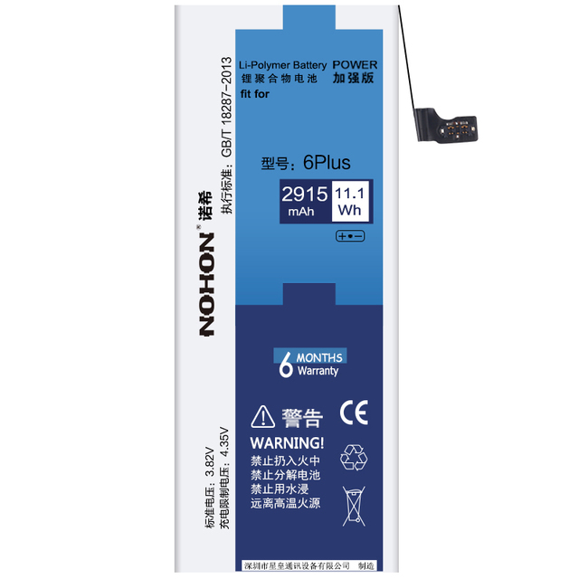 Original NOHON Battery for Apple iPhone 6 Plus 2915mAh High Capacity with Retail Package Free Repair Machine Tools