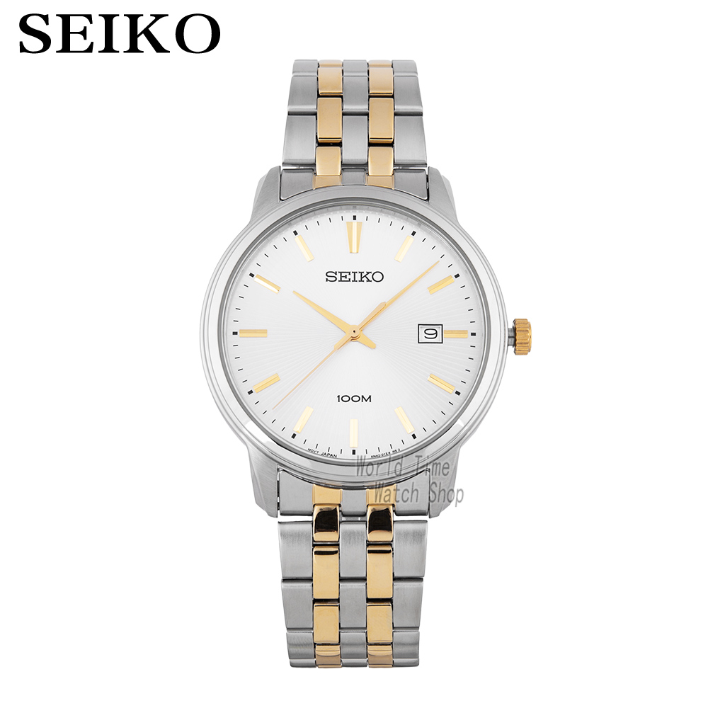 seiko watch men Top Luxury Brand Waterproof Sport wrist watches for men Date quartz watches mens