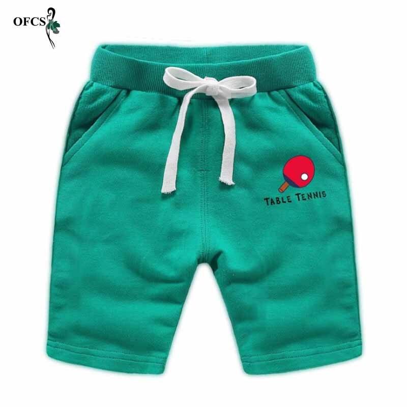 HOT Summer Children Shorts Cotton Shorts For Boys Girls Brand Shorts Toddler Panties Kids Beach Short Sports Pants Baby Clothing Юбка