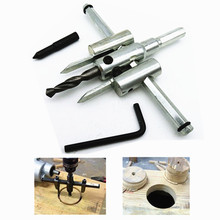 SUYIZN 30mm-120mm Adjust Wood Circle Hole Saw Cutter Tool Kit Set Cordless Drill Bit DIY Tools Accessory Reamer Drill ZK102(China (Mainland))