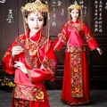 Ancient Chinese costume the bride groom red wedding dress Han Dynasty the Tang Dynasty Hanfu national Chinese Stage Dress