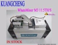 KUANGCHENG Asic BTC Miner Whatsminer M3 11 5TH S Max 12 T S 0 17 KW