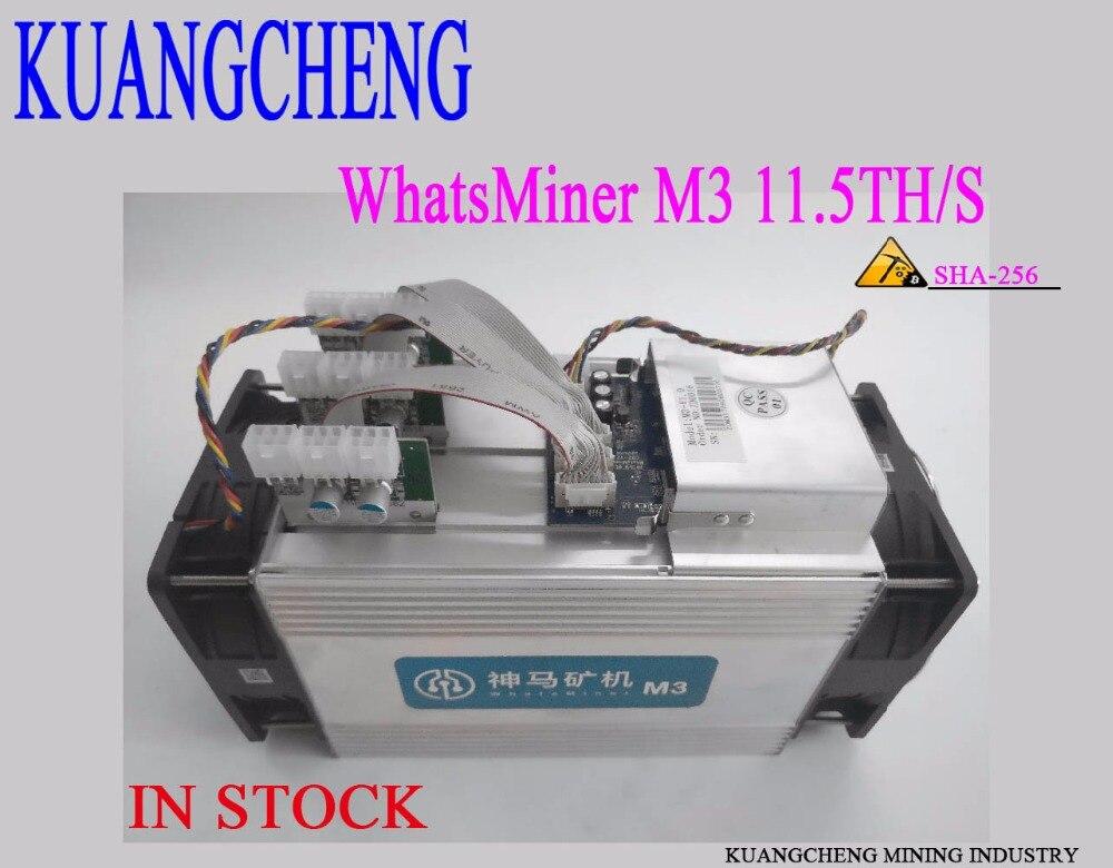 Utilizzato KUANGCHENG Asic BTC minatore whatsminer M3 11.5TH/s (max 12 t/s) 0.17 kW/th ASIC bitcoin minatore meglio di Antminer S7 S9