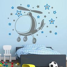 Removable DIY Home Decoration Vinyl Decal Plane Star Wall Decals for Boys Art Nursery Boy Room Decor Sticker D-103