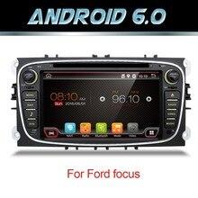 7″ Android 5.1 Car Radio DVD For FORD/Focus/S-MAX/Mondeo/C-MAX/Galaxy Quad Core Wifi GPS Navigation Headunit Audio FM USB DAB+