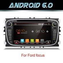 "7 ""Android 5.1 Radio de Coche DVD Para FORD Focus/S-MAX/Mondeo/C-MAX/Galaxy Quad Core Wifi Gps Unidad Principal de Audio USB FM DAB +"