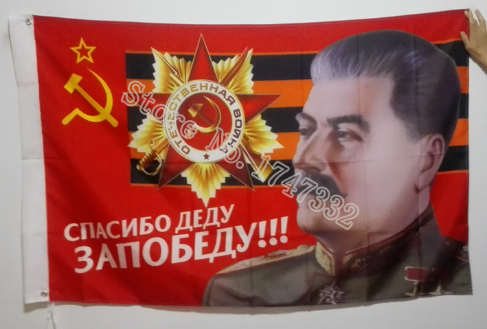 USSR Tak til bedstefar for sejr Stalin Flag hot sell varer 3X5FT 150X90CM Banner messing metalhuller UR03