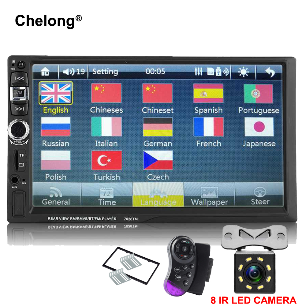 Bluetooth touch screen car radio AUX IN USB TF MP5 mp4 android phone screen mirroring with rear camera 7 inch 2 din stereo touch screen stylus with strap for cell phones pda mp4 mp5 purple