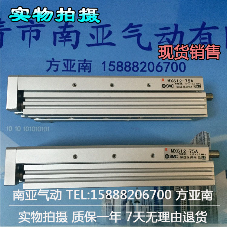 MXS12-10AS MXS12-20AS MXS12-30AS MXS12-40AS MXS12-50AS MXS12-75AS MXS12-100AS  SMC Slide guide cylinder Pneumatic components mxs12 40 smc cylinders