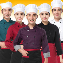 high quality  long-sleeved Chef service Hotel working wear Restaurant work clothes Tooling uniform 5 color chef jackets