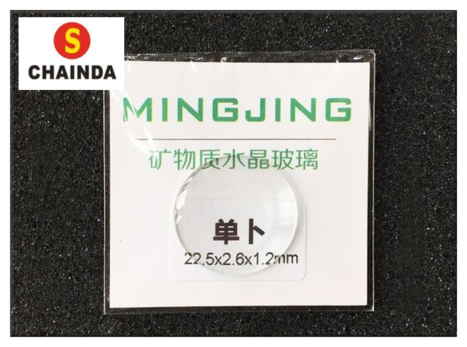 Free Shipping 1pc Japan 1.2mm Convex Watch Mineral Glass For Watch Repair From 30mm To 40mm