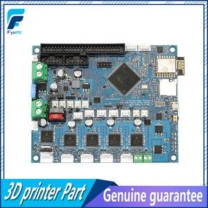 Image 2 - משובט DuetWifi דואט 2 Wifi V1.04 מתקדם 32bit אלקטרוניקה האם + Paneldue להתחבר 3D מדפסת CNC מכונות BLV MGN קובייה