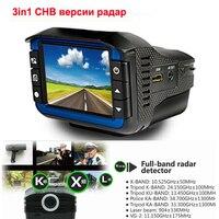 3 IN 1 (Russian Voice ) Car Radar detector Laser Strelka 2.4 TFT DVR Camera Car Dash Cam Video Recorder GPS Logger FHD 720P
