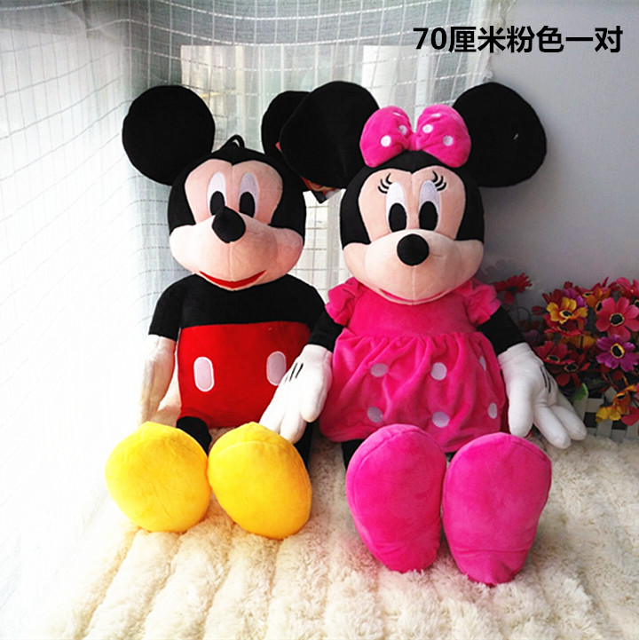 High Quality Cute Love Minnie Or Mickey Plush Toys  Doll For Couple Doll Gift Chlidren's Toy Gift 1pcs
