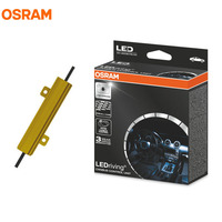 OSRAM LEDriving CANBUS CONTROL UNIT 50W Decoder Warning Canceller For Led Front Fog Lamps No Error
