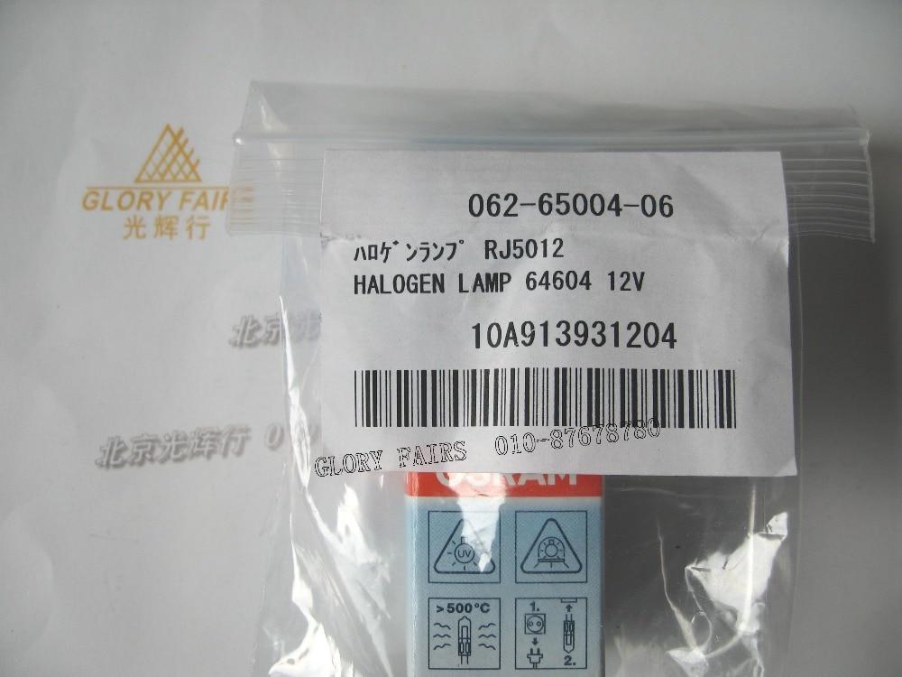 062 65004 06 12V 50W lamp Free shipping