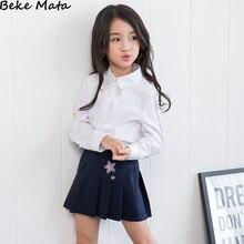 White School Girls Blouses 2016 Autumn Long Sleeve Children Blouses For Girls Kids Blouse Girl Pearl Solid Girl Blouses Tops