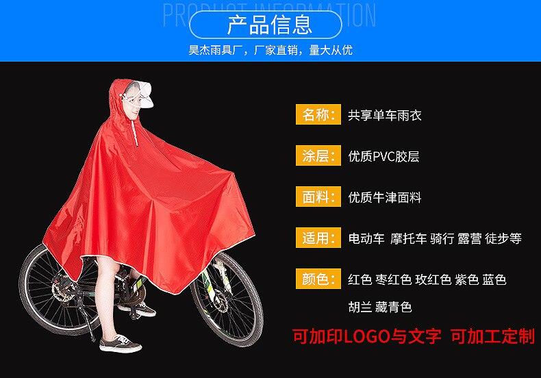 bicicleta ao ar livre capacete removível, capa de chuva por atacado