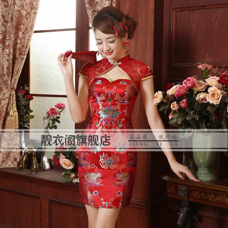 Sườn Xám Phượng Hoàng Đỏ Hiện Đại Sườn Xám Áo Cưới Trung Quốc Truyền Thống Trung Quốc Áo Cưới Hiện Đại Phối Ren Thanh Lịch
