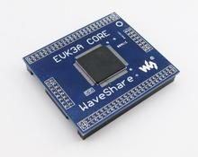 AT32UC3A0512 UC3A0512 AVR32 AVR development board core board minimum system board