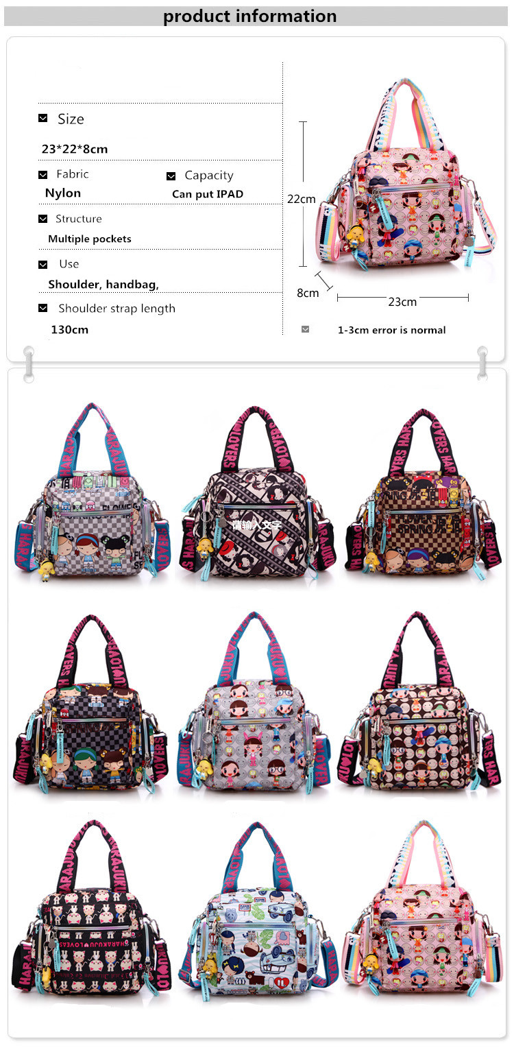 New Bag Style