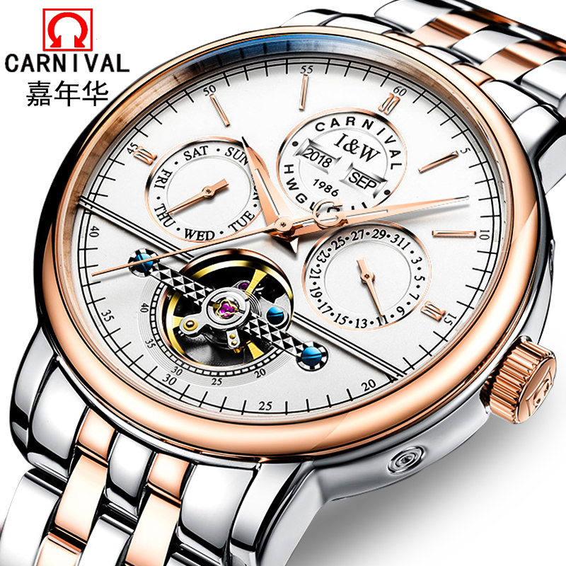 Carnival Tourbillon Mechanical Watch Men Luxury Uhr Vintage Automatic Wrist Watches Waterproof Mens Clock erkek kol saati 2018 forsining full calendar tourbillon auto mechanical mens watches top brand luxury wrist watch men erkek kol saati montre homme