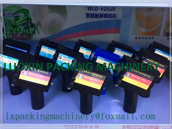 چاپگر جت مداوم جوهر چاپگر LX-PACK کمترین قیمت کارخانه