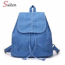 2018 New Denim Canvas Women Backpack Drawstring School Bags For Teenagers Girls Small Backpack Female Rucksack