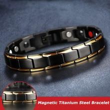 Терапевтический энергетический лечебный браслет из нержавеющей стали, магнитный терапевтический браслет, модный Титановый стальной мужской браслет для пары