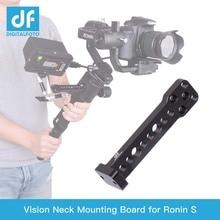 DIGITALFOTO VISION mini vision DJI RONIN SC/ S gimbal аксессуары удлинительная пластина для шеи подключение светодиодный микрофон монитор фотографический