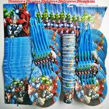 81 шт. 20 человек с днем рождения Дети Мстители baby shower вечерние украшения набор баннер стакан с соломинкой тарелки поставщик