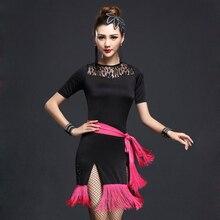 Stage Performance Women Dance Clothes Embroid Costume 4pcs Set with Bracelet Ballroom Fringe Latin Dress Women