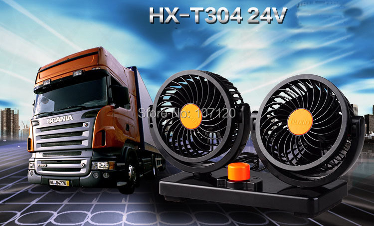New Arrival Car 360 Degree Mini Fan 24V Car Fan Ywo Tranches Adjustable HX-T303 Air Ventiladores Para Vehiculos