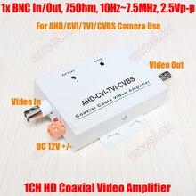1 канал из AHD CVI TVI CVBS HD коаксиальный кабель усилитель видео сигнала удлинитель 1CH BNC CCTV камеры безопасности коаксиальный усилитель