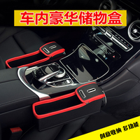 Auto Interior Refit Supplies Car Clamp Storage Box Seat Gap Leakage Storage Car styling,For Ford Explorer,Car Styling