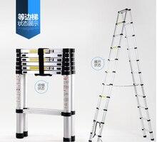 Длина двойной 140 см Утолщение алюминиевого сплава выдвижной многофункциональный складной C стиль Равносторонний лестнице елочка