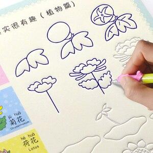 Image 3 - Nuova Vendita Calda Super cute figura del bastone libro di disegno Per Bambini libro da colorare per i bambini Principianti pratica scanalatura quaderno libros