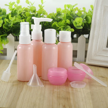 1pcs 50ml travel set cosmetic bottle packaging Travel portable sub-bottles Liquid lotion wholesale BQ109