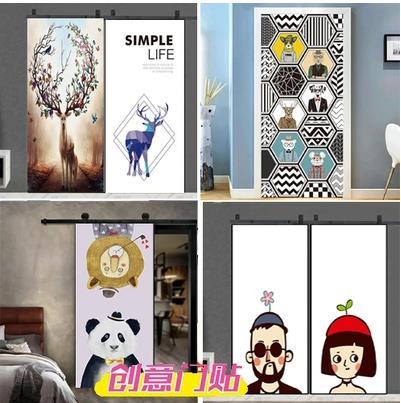 Permalink to Door stickers self-adhesive wooden door renovation creative stickers cabinet living room bedroom waterproof wall stickers-9