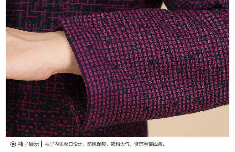 Chinese Autumn Jacket Women\'s 2016 Elegance Red Purple Coat For Middle Aged Woman Button Front Turn Down Collar Casaco Feminino 40s 50s 60s (15)