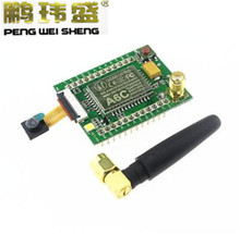 GPRS module GSM module A6 SMS Speech board wireless data transmission adapter plate
