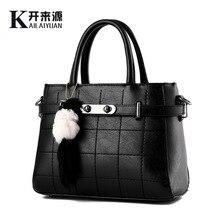 2016 neue Frauen Messenger Bags Fashion damen Geldbörse Lässig Schulter Crossbody Taschen Pu-leder Handtaschen Einkaufstasche 8 Farben