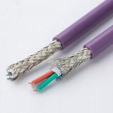 цена на 6XV1830-3EH10 6XV1 830-3EH10 PROFIBUS DP connector PROFIBUS trailing cable 15M 20M Communication PLC Cable