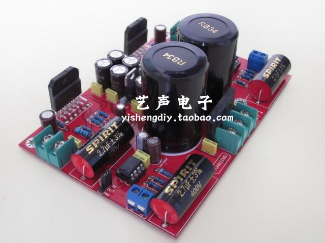 133 * 95mm fever class LM 3886 power amplifier board two-channel amplifier finished board 2.0 fever class single channel lm3886tf power amplifier board finished board can be parallel to the classic circuit