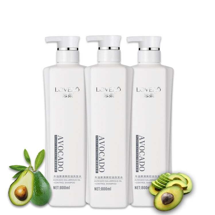 Avocat shampooing contrôle huile capillaire rafraîchissant réparation cheveux split noir cheveux SU36