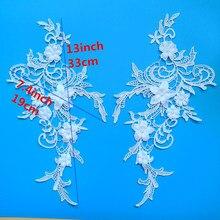 Белый популярный 19x33 см 3D кружевной бисер Цветочная одежда аппликация патчи для Diy свадебная одежда платье декорация рукоделие хобби
