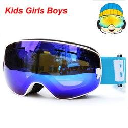 UV400 مكافحة الضباب على الجليد نظارات الاطفال عدسة مزدوجة تزلج الثلوج نظارات التزلج قناع الشتاء الفتيات الفتيان نظارات للطفل Gafas 4-15